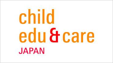 Logo der Child Edu & Care Japan