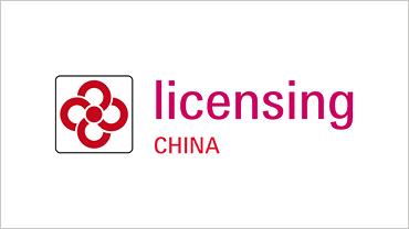 Logo der Licensing China 2020