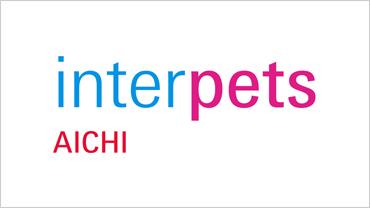 Logo of Interpets Aichi 2020