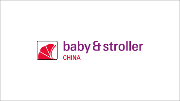 Logo der Baby & Stroller China