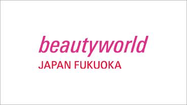 Logo of Beautyworld Japan Fukuoka