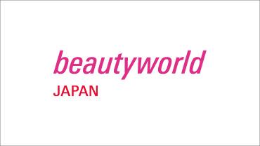 Logo der Beautyworld Japan
