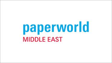 Logo der Paperworld Middle East 2021