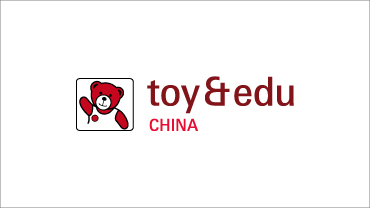 Logo of Toy & Edu China