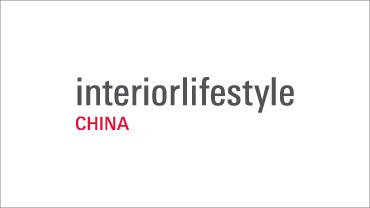 Logo der Interior Lifestyle China
