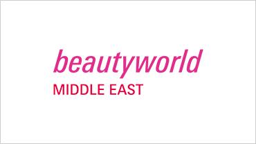 Logo of Beautyworld Middle East