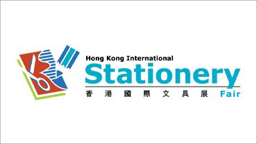 Logo of Hong Kong International Stationery Fair