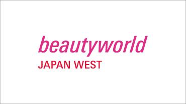 Logo der Beautyworld Japan West