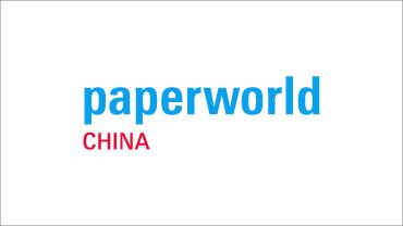 Logo of Paperworld China